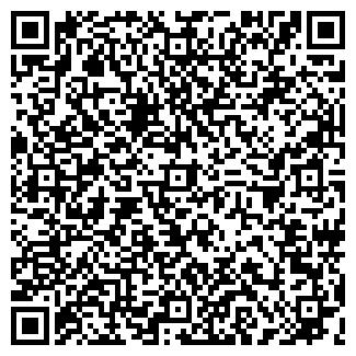 QR-код с контактной информацией организации Хэмко, ТОО