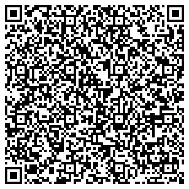 QR-код с контактной информацией организации Юридический кабинет, ТОО