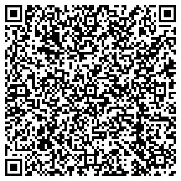 QR-код с контактной информацией организации Pro-Consult (Про-консалт), ТОО