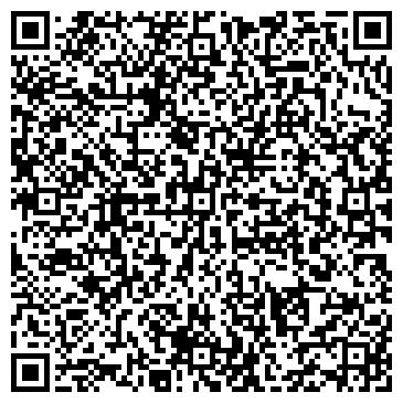 QR-код с контактной информацией организации Аспект юридическая компания, ТОО