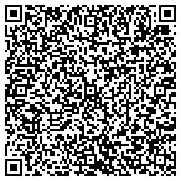 QR-код с контактной информацией организации Assessment Ltd (Ассесмент Лтд), ТОО