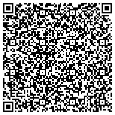 QR-код с контактной информацией организации Диас Адвокатская контора, ТОО