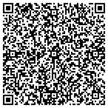 QR-код с контактной информацией организации Стелла Плюс, ТОО