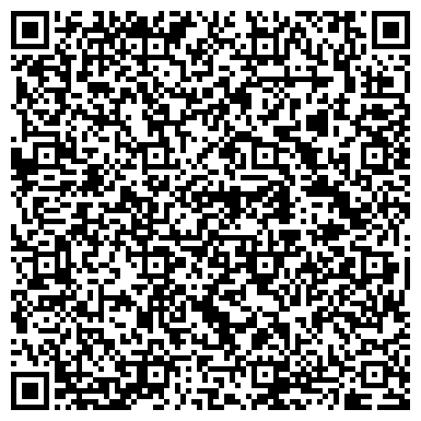 QR-код с контактной информацией организации Fixed Asset Baghalau LLP (Фиксед Асет Багхалау), ТОО