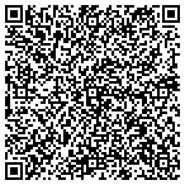 QR-код с контактной информацией организации Акмол Лайф, ТОО