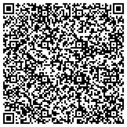 QR-код с контактной информацией организации Кызыл-Жар недвижимость, ТОО