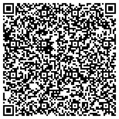 QR-код с контактной информацией организации Opulenta Lingua (Опулента Лингва), ТОО