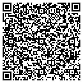 QR-код с контактной информацией организации НОВИТЕХ, ЧП