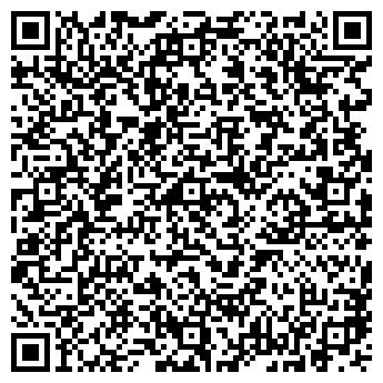 QR-код с контактной информацией организации Ырыс ЛТД, ТОО