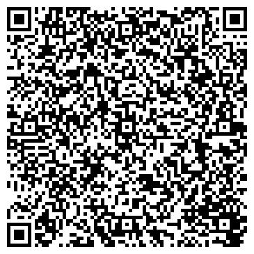 QR-код с контактной информацией организации Ex lege (Екс лег), учреждение
