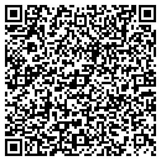 QR-код с контактной информацией организации Адвокат, ТОО
