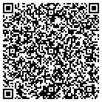 QR-код с контактной информацией организации Effort Auto, ТОО