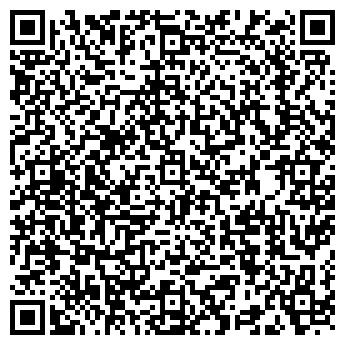 QR-код с контактной информацией организации Элит тур астана, ТОО