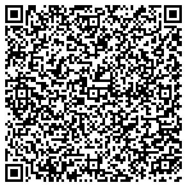 QR-код с контактной информацией организации Time invest (Тайм инвест), ТОО