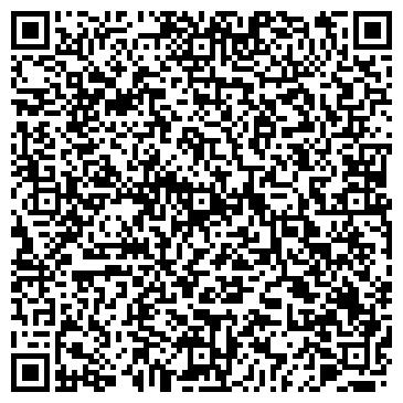QR-код с контактной информацией организации Казахстанский Центр Медиации, ТОО