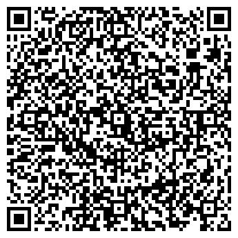 QR-код с контактной информацией организации Адвокат Астаны, ИП