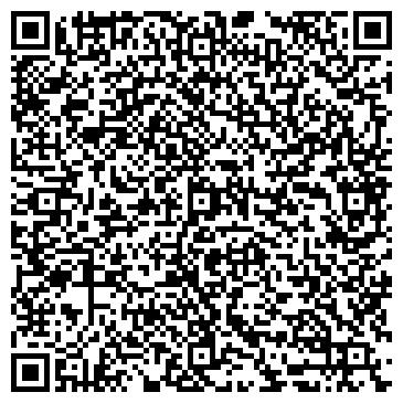 QR-код с контактной информацией организации Мария, Частная адвокатская контора