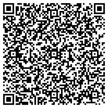 QR-код с контактной информацией организации Баталова С.А., ИП