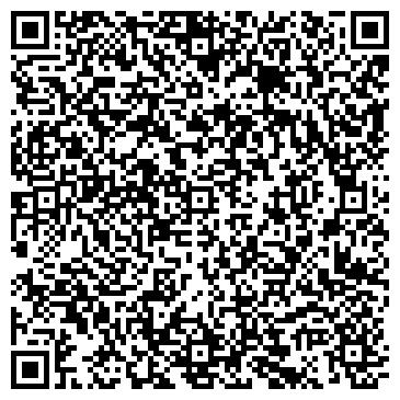 QR-код с контактной информацией организации Транссервис Логистикс, ТОО