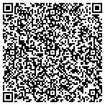 QR-код с контактной информацией организации Жашибекова Р. Б., ИП
