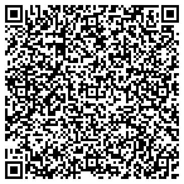 QR-код с контактной информацией организации Fair Expo (Фэйр Экспо), ТОО