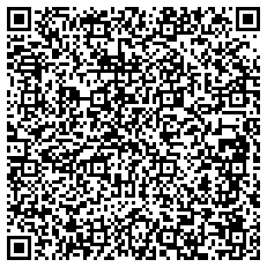 QR-код с контактной информацией организации Best Brok Service (Бест Брок Сервис), ТОО