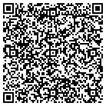 QR-код с контактной информацией организации ОН ЛАЙН КОМПЛЕКТ