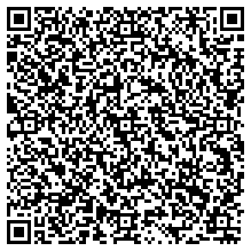 QR-код с контактной информацией организации Юсби, ТОО