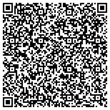 QR-код с контактной информацией организации Адвокат Акмамбетова Шаттык Орынгалиевна, ИП