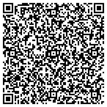 QR-код с контактной информацией организации My Way (Май Уэй), ТОО