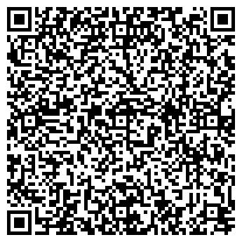 QR-код с контактной информацией организации Димал (Dimal), ТОО