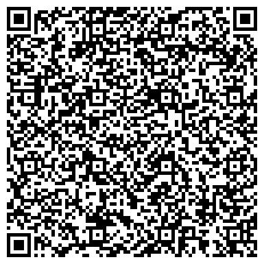 QR-код с контактной информацией организации Euro-Asien Express (Евро-Азиэн Экспресс), ТОО