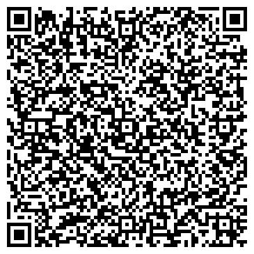 QR-код с контактной информацией организации Paradise Company (Пэрэдайс Компани), ТОО