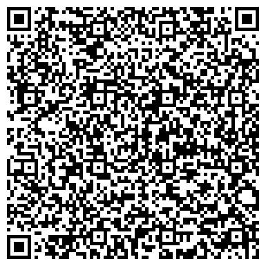 QR-код с контактной информацией организации VES (Вис), ТОО компания по визовой поддержке