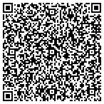 QR-код с контактной информацией организации Видим Мир, ТОО