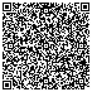 QR-код с контактной информацией организации ДААТ, ТОО