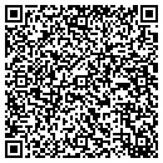 QR-код с контактной информацией организации Гвид