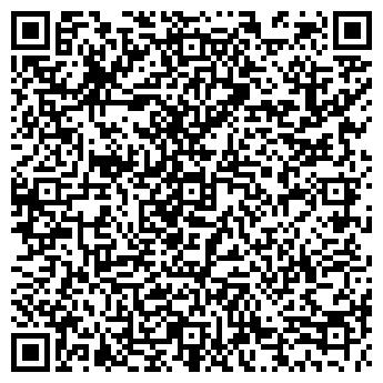 QR-код с контактной информацией организации ФОП Свиридюк А.Ю.