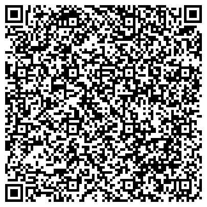 QR-код с контактной информацией организации Юридическая компания ЮКАС, ТОО