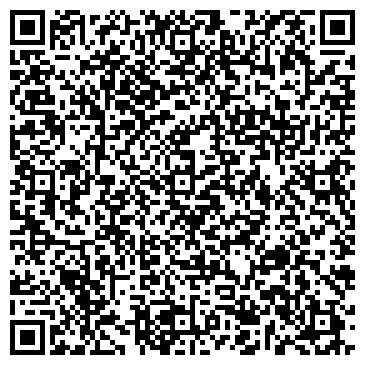 QR-код с контактной информацией организации Дакота бизнес групп, ТОО