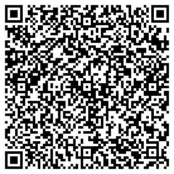 QR-код с контактной информацией организации Экспресс Виза Сервис, ТОО