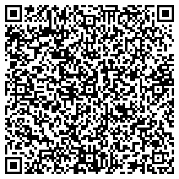 QR-код с контактной информацией организации КазРоссСерт, ТОО