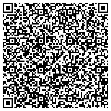 QR-код с контактной информацией организации Вестерн Груп, ТОО