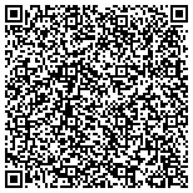 QR-код с контактной информацией организации Adi Company Deluxe (Ади Компани Делюкс), ТОО