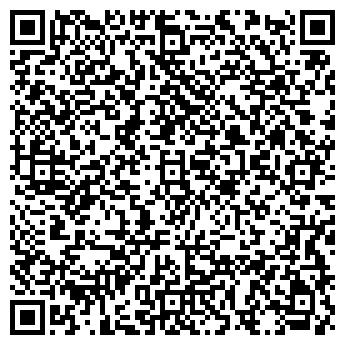 QR-код с контактной информацией организации Сэрмар, ООО