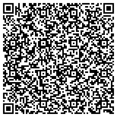 QR-код с контактной информацией организации KazOilLogistic (Казоиллоджистик), ТОО