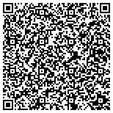 QR-код с контактной информацией организации Лига Профессиональных Cтроителей, ТОО