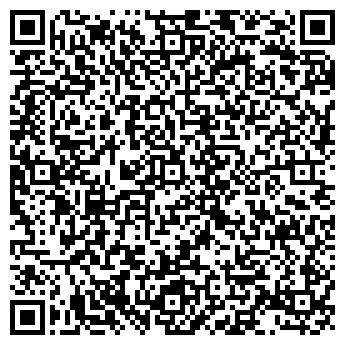 QR-код с контактной информацией организации СертификатСервис, ООО
