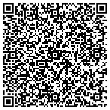 QR-код с контактной информацией организации Байгал, ТОО