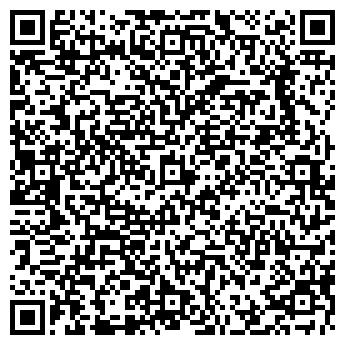 """QR-код с контактной информацией организации Общество с ограниченной ответственностью ХФ ООО """"КрокСвит"""""""